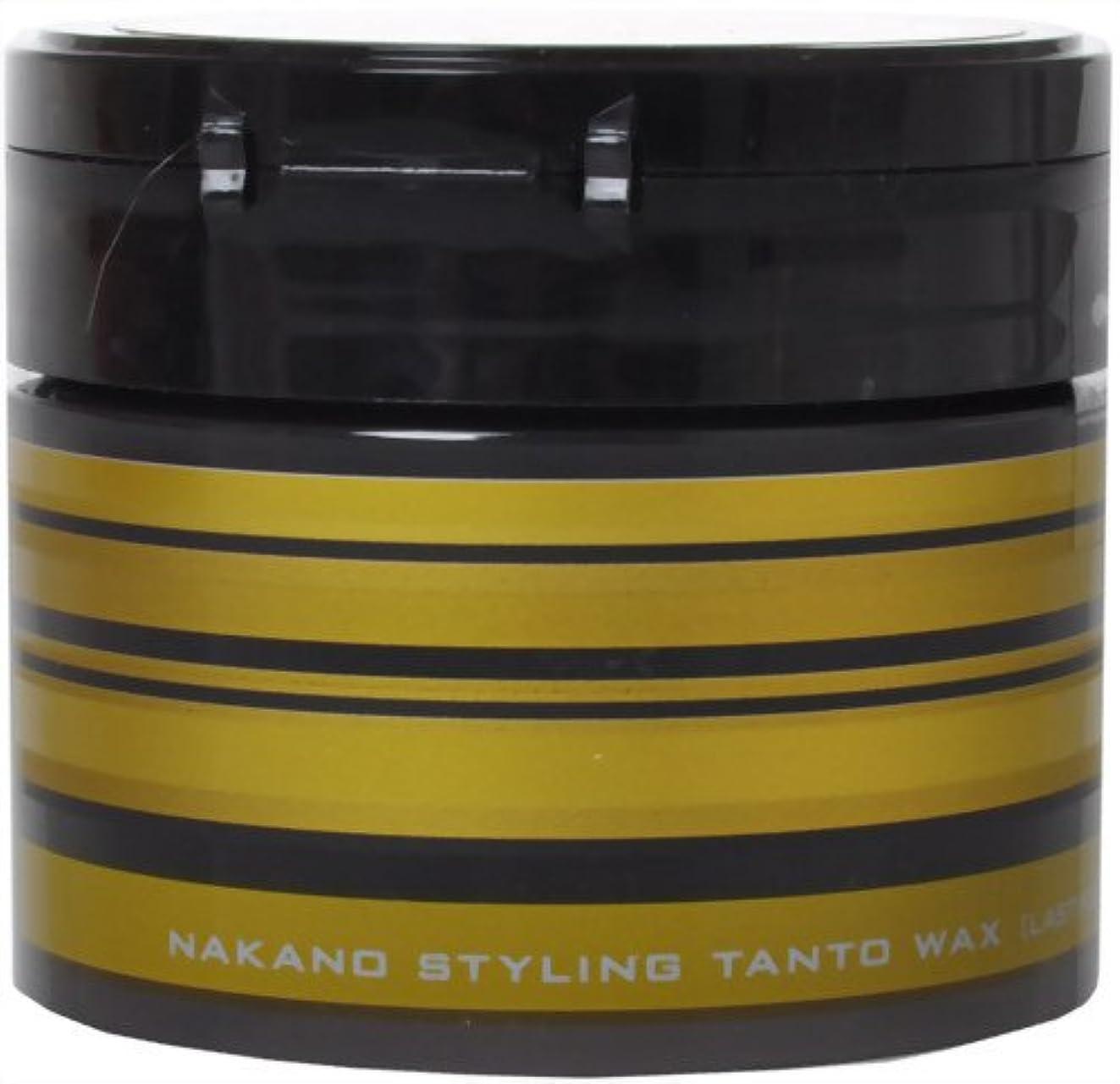 今日特別な対抗ナカノ タントワックス7S ラスティング&シャイニー