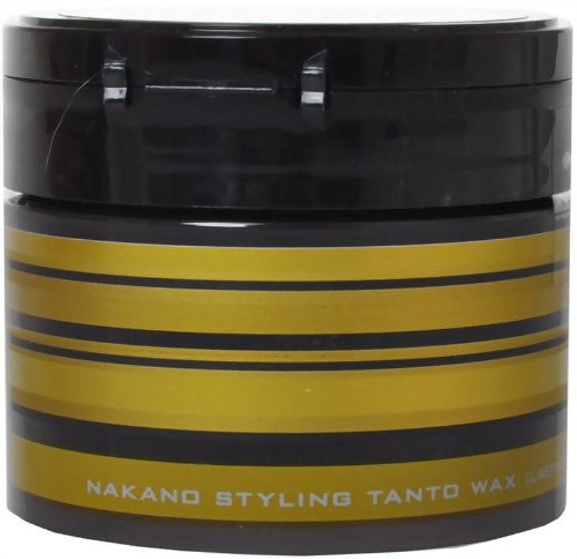相反するドメイン刃ナカノ タントワックス7S ラスティング&シャイニー