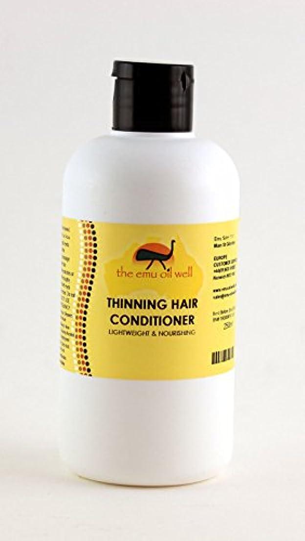 第プレゼンテーションアルファベットエミューオイル250ミリリットル、NATURALで髪コンディショナーを薄くし、再水和 Australian Emu oil