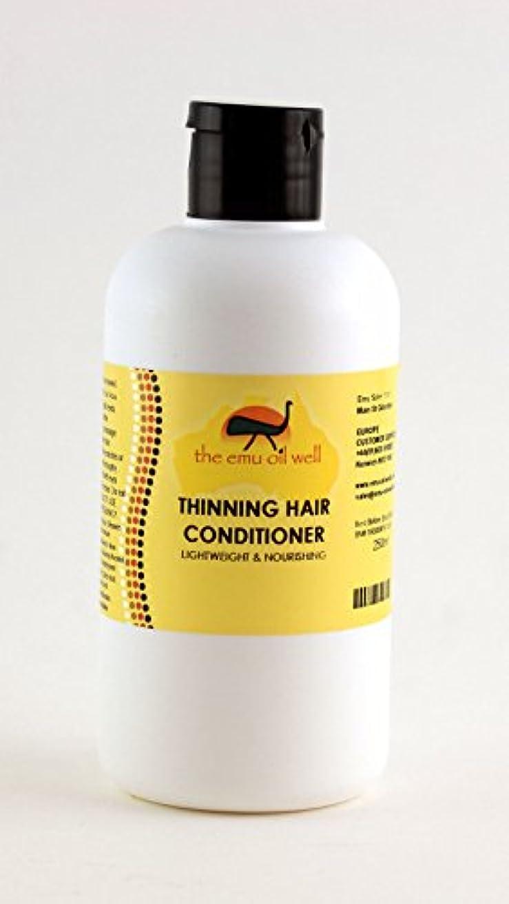 手荷物省最悪エミューオイル250ミリリットル、NATURALで髪コンディショナーを薄くし、再水和 Australian Emu oil