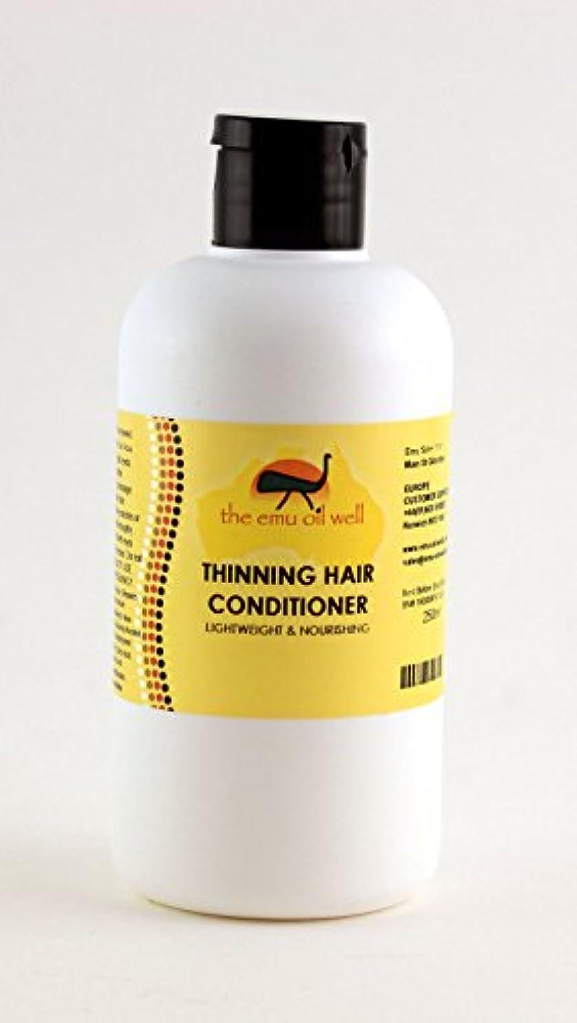 生きるスカイ割り込みエミューオイル250ミリリットル、NATURALで髪コンディショナーを薄くし、再水和 Australian Emu oil