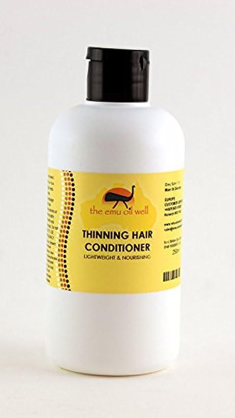 貧しいジャーナル球体エミューオイル250ミリリットル、NATURALで髪コンディショナーを薄くし、再水和 Australian Emu oil