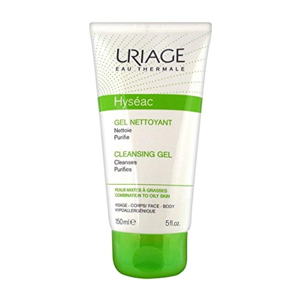 リーガンベーコン大洪水Uriage Hyseac Cleansing Gel 150ml [並行輸入品]
