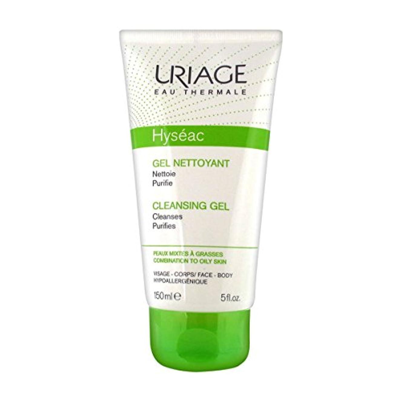 無条件溶かす地下鉄Uriage Hyseac Cleansing Gel 150ml [並行輸入品]
