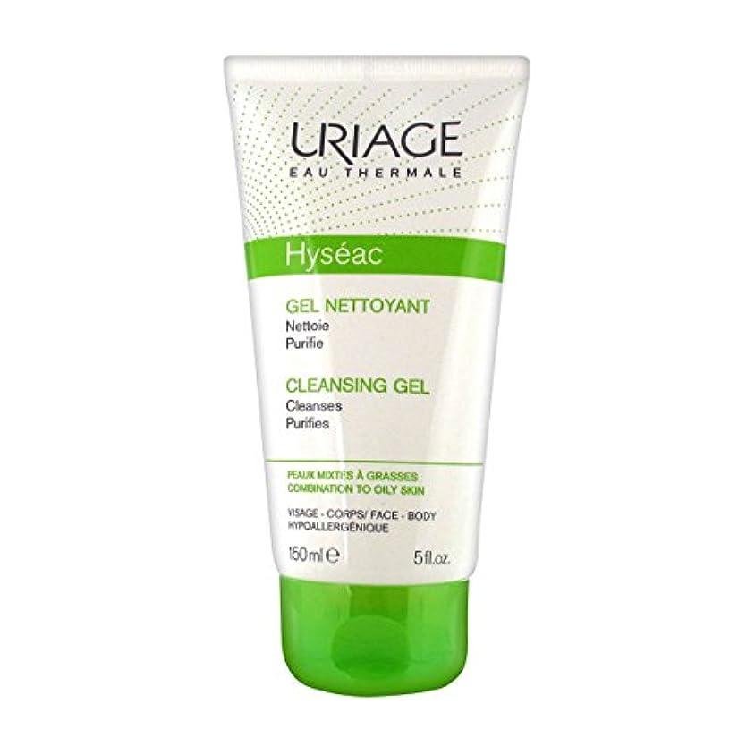 私のシーン川Uriage Hyseac Cleansing Gel 150ml [並行輸入品]