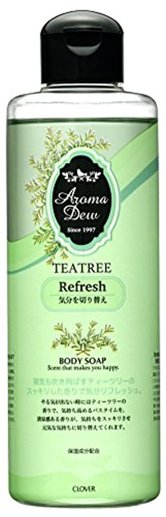 豊かな称賛知覚できるアロマデュウ ボディソープ ティーツリーの香り 250ml