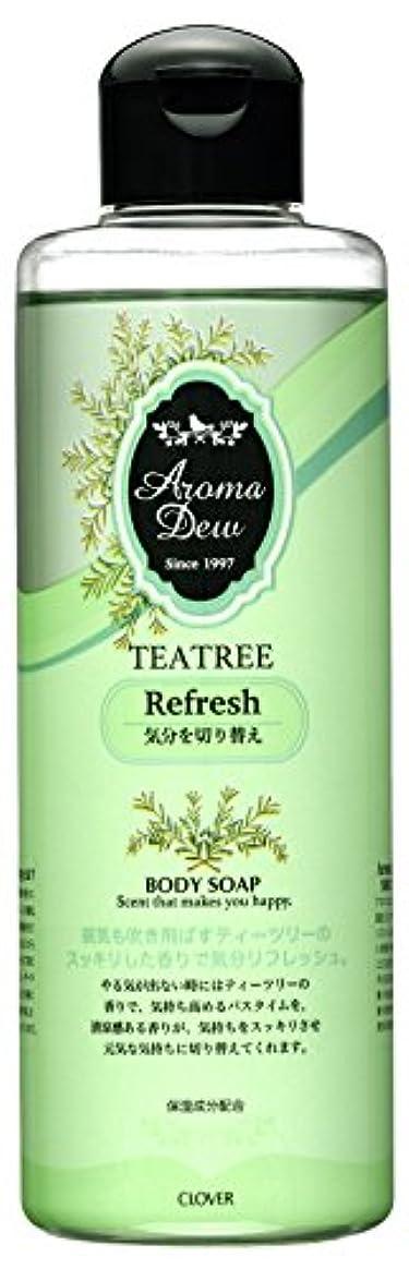女性装置勧めるアロマデュウ ボディソープ ティーツリーの香り 250ml