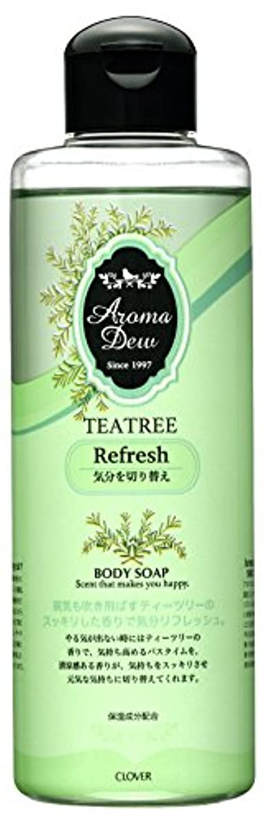怠年泣いているアロマデュウ ボディソープ ティーツリーの香り 250ml