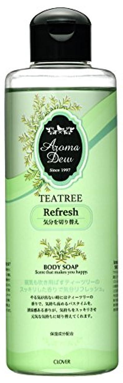合体消毒剤リズムアロマデュウ ボディソープ ティーツリーの香り 250ml