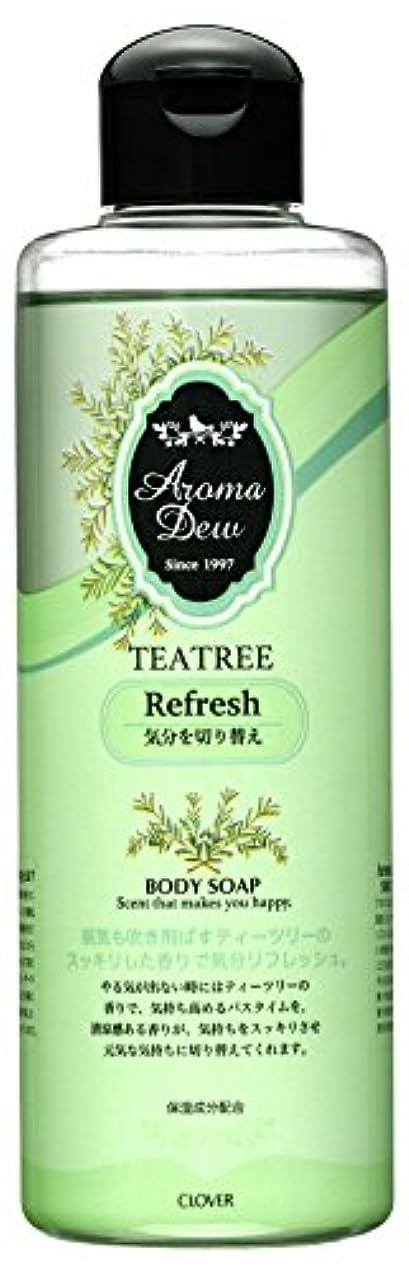 ミルクコース驚くべきアロマデュウ ボディソープ ティーツリーの香り 250ml