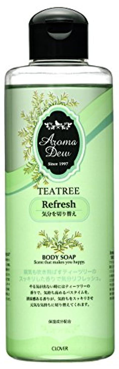 病気の公使館痛いアロマデュウ ボディソープ ティーツリーの香り 250ml