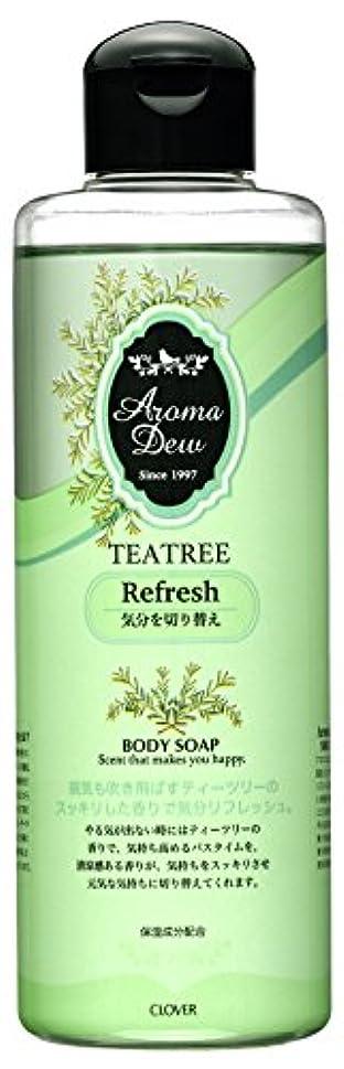 乱暴な影響力のある予定アロマデュウ ボディソープ ティーツリーの香り 250ml