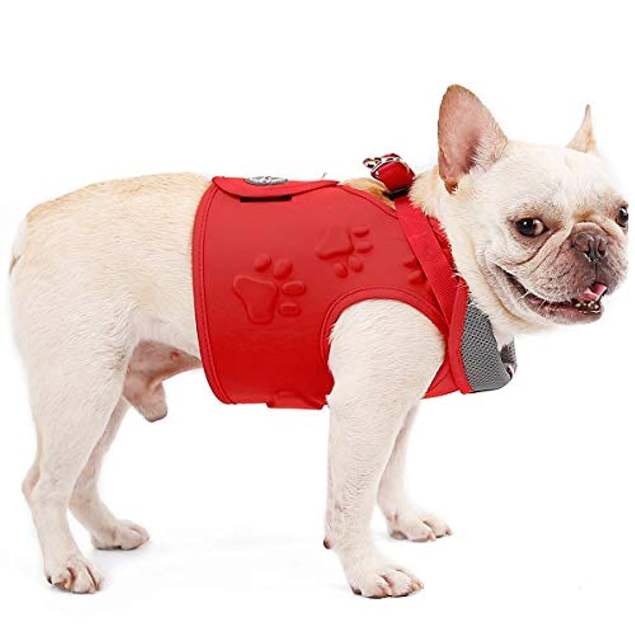 統合する硬い品Penivo 犬用ハーネス 調整可能 簡単にコントロール ベスト 小型 中型 大型犬用 ペット 安全 ステップイン サークハーネス (XS, レッド)