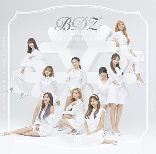 【早期購入特典あり】BDZ -Repackage- (初回限定盤)<CD+DVD>(スマホスタンド(9種の内ランダムで1種)付)