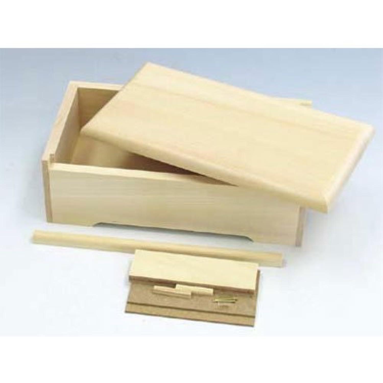 蝶番不用オルゴール箱【木彫?木工芸 オルゴール】BB41312