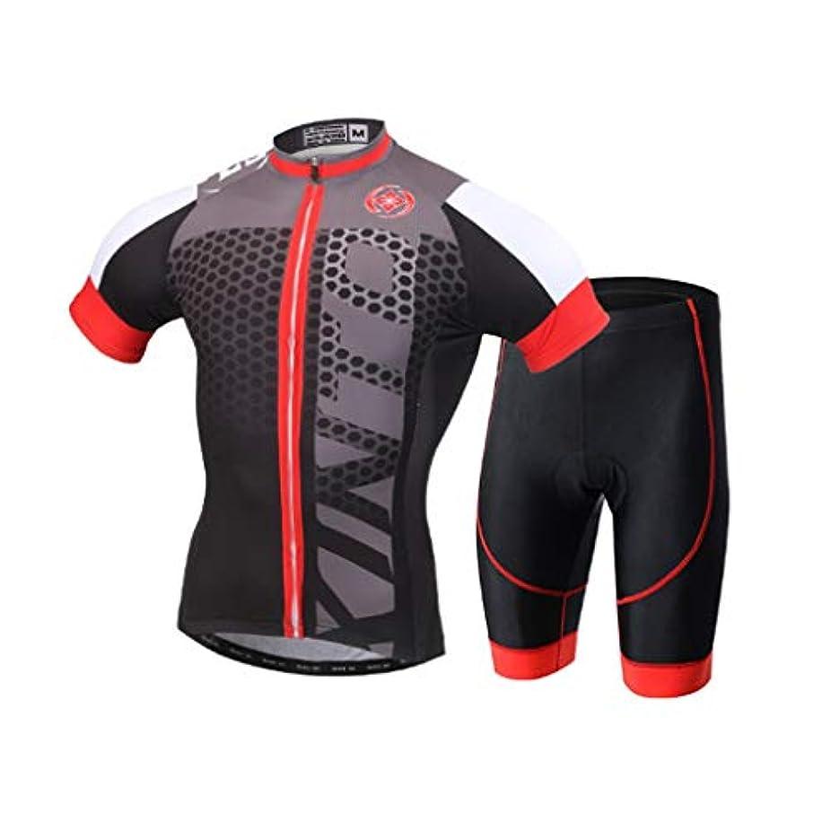 信条あたたかい懐疑的自転車バイキングアウトドアスポーツウェア半袖シャツパンツ自転車メンズアウトドアスポーツスーツ (Size : XXXL)