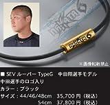 SEV Looper(ルーパー) type G 48サイズブラック(中田翔モデル)