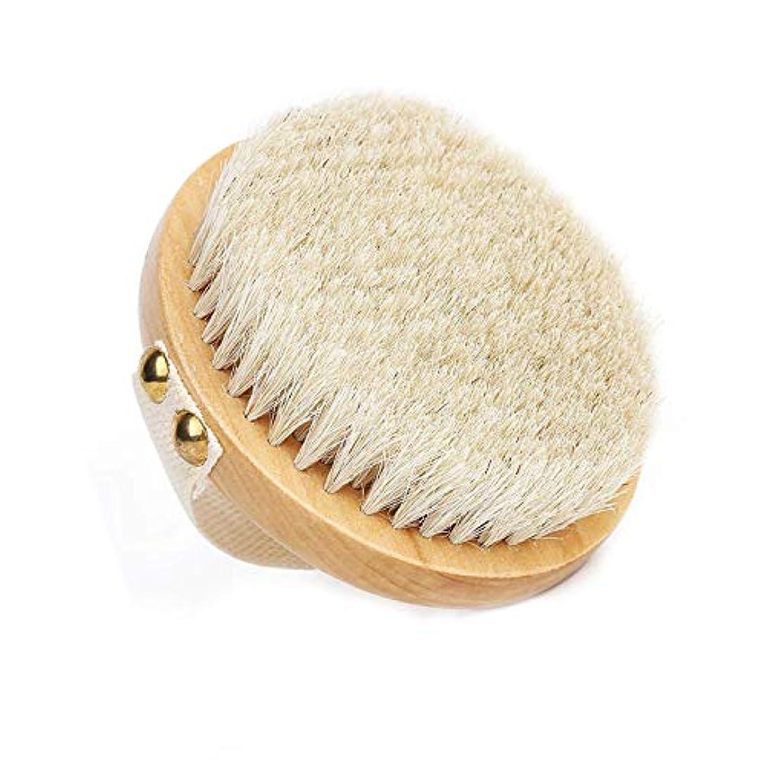 審判護衛それからSuyika ボディブラシ 高級な馬毛100% 角質除去 全身マッサージ バス用品 お風呂用 体洗い用品 美肌 柔らかい 天然素材(丸型)