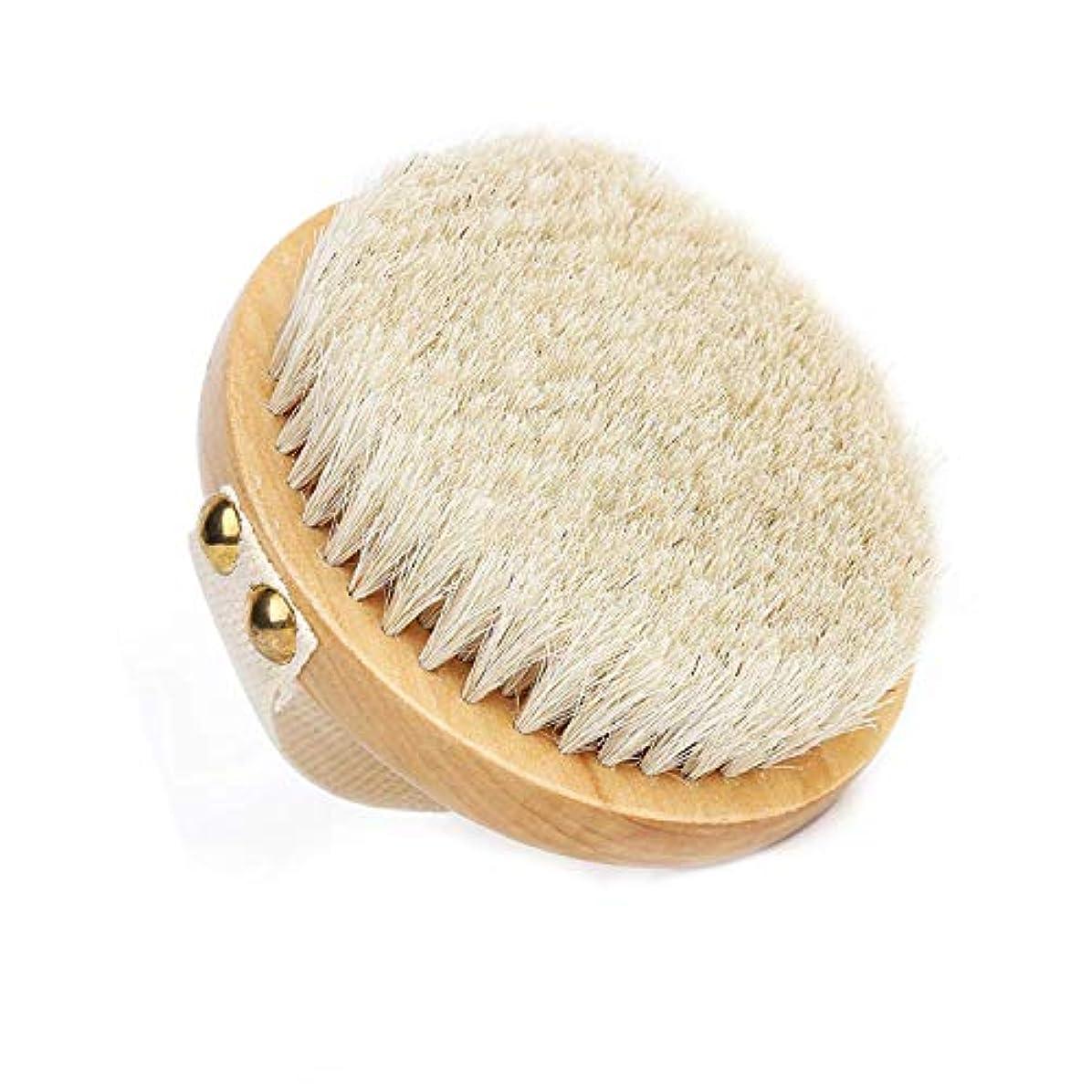 郵便物人に関する限り最後のSuyika ボディブラシ 高級な馬毛100% 角質除去 全身マッサージ バス用品 お風呂用 体洗い用品 美肌 柔らかい 天然素材(丸型)