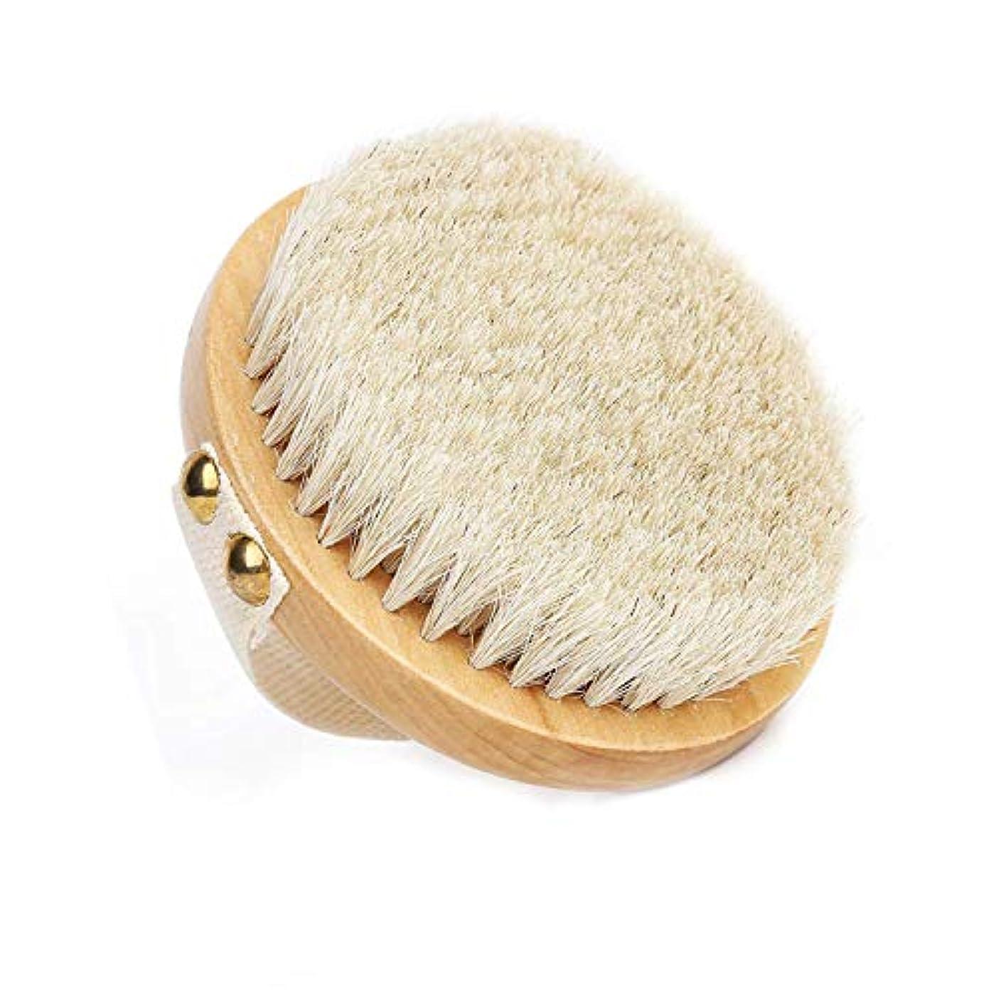 空気仕事言い聞かせるSuyika ボディブラシ 高級な馬毛100% 角質除去 全身マッサージ バス用品 お風呂用 体洗い用品 美肌 柔らかい 天然素材(丸型)