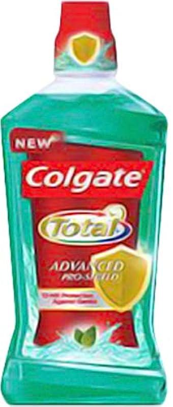 笑銀行十年Colgate 高度なプロシールドうがい薬、スペアミント500ミリリットル(7パック)をサージ 7のパック