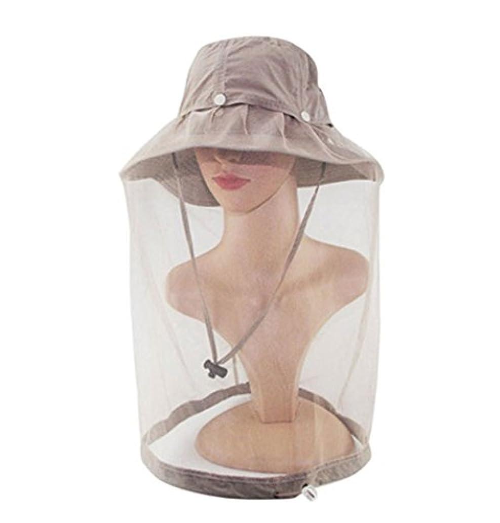 イタリアのかわす委員長ユニセックスアウトドアSunblockハイキング釣り帽子Convertible with Removableメッシュ面カバーSun UV保護つば( jkm-03 )