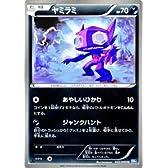 ポケモンカード BW4 【ヤミラミ】【U】 ≪ダークラッシュ≫