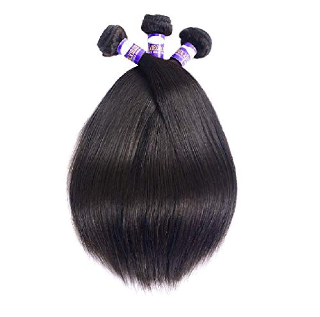 確かめる回答故障中女性ブラジル髪織り髪束ストレートフリーパーツ未処理ブラジルストレート髪バンドル8Aストレート人間の髪の束(3バンドル)