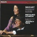 ピアノ協奏曲第22番, 第23番: 内田光子, ジェフリー・テイト / イギリス室内管弦楽団