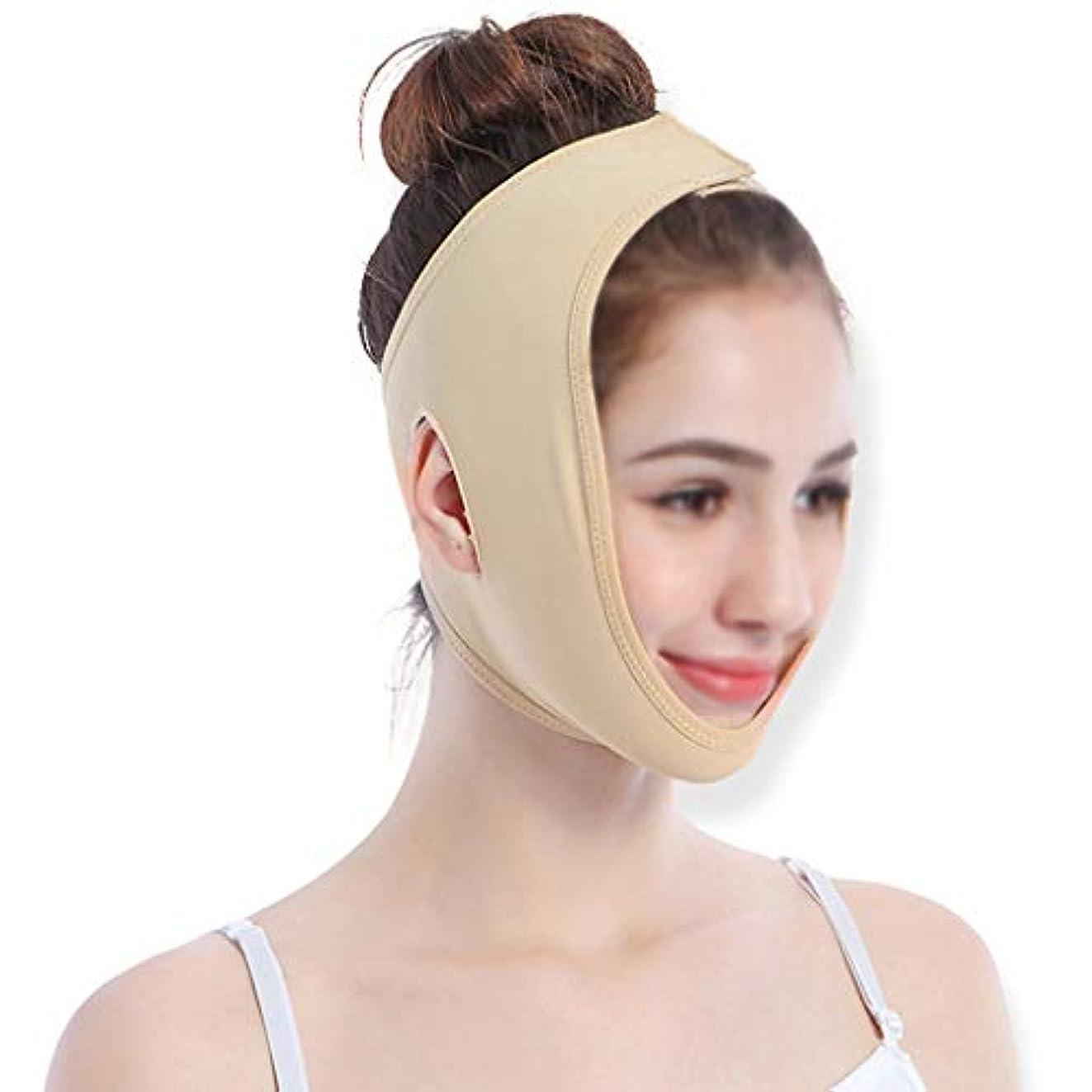 デッド頑張る保証GLJJQMY スリムな包帯V顔の顔のアーティファクトは、女性と女性のための繊細な顔のしわ防止フェイシャルツールを向上させます 顔用整形マスク (Size : M)