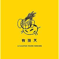 有頂天 in CANYON YEARS 19861988