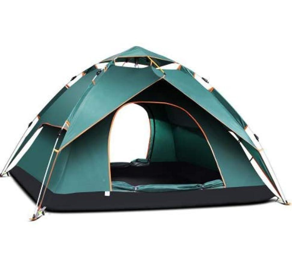 終わらせる国内の騒々しいFeelyer 自動屋外キャンプピクニックキャンプテント2-4人240 * 210 * 135センチ防水と雨防止日焼け止め210 t日焼け止め防水pu生地簡単にインストールポータブル 顧客に愛されて
