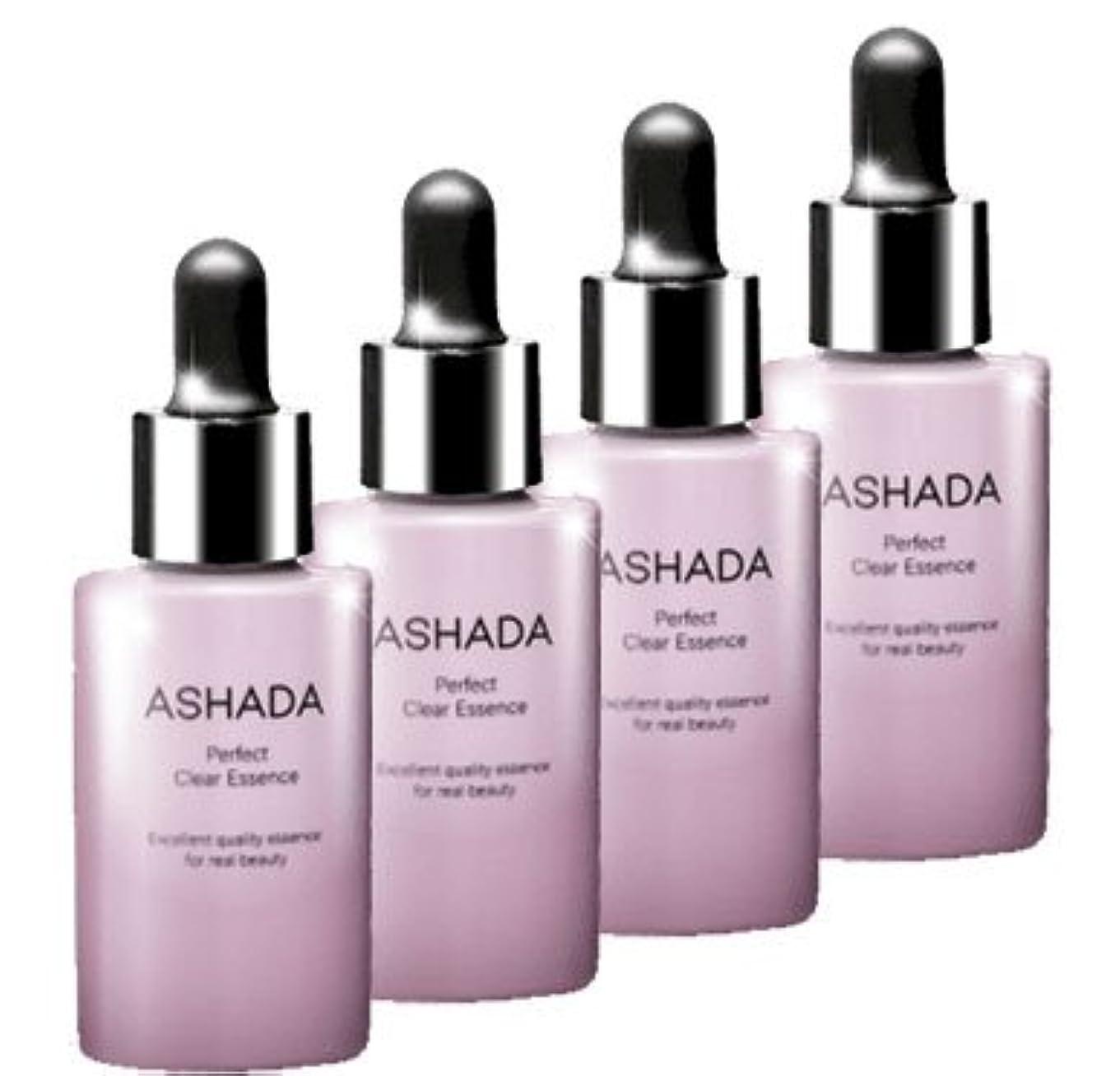 貸す熟練した姓ASHADA-アスハダ- パーフェクトクリアエッセンス (GDF-11 配合 幹細胞 コスメ)【4個セット】