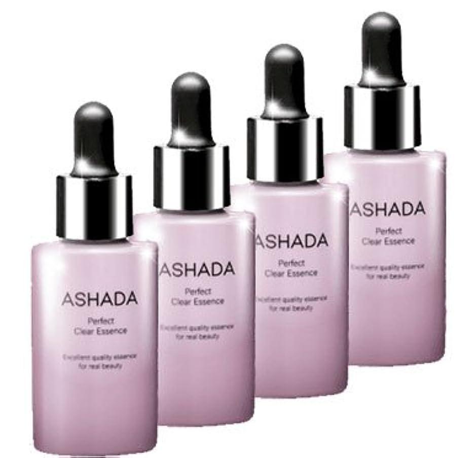 ラッカス支援する実行可能ASHADA-アスハダ- パーフェクトクリアエッセンス (GDF-11 配合 幹細胞 コスメ)【4個セット】