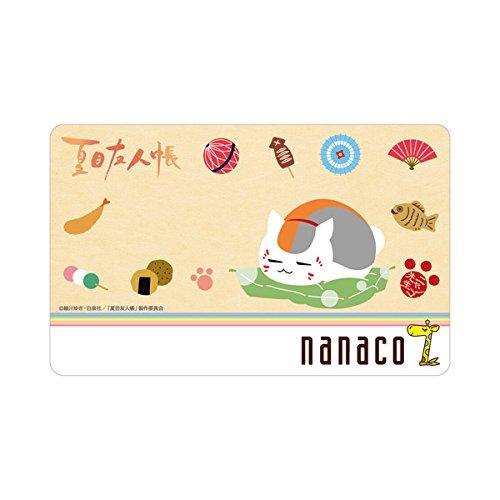 夏目友人帳『限定デザインnanacoカード付き絵皿』【Cタイプ】