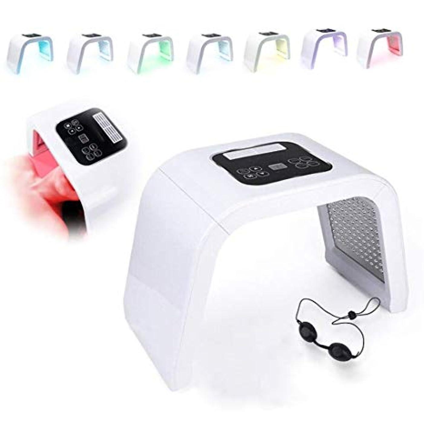 印象的なストライド手配する7色の肌の若返り美容機器、サロンSPA美容スチーマー機器のためのアンチエイジングLEDフェイスフォトンライトセラピー