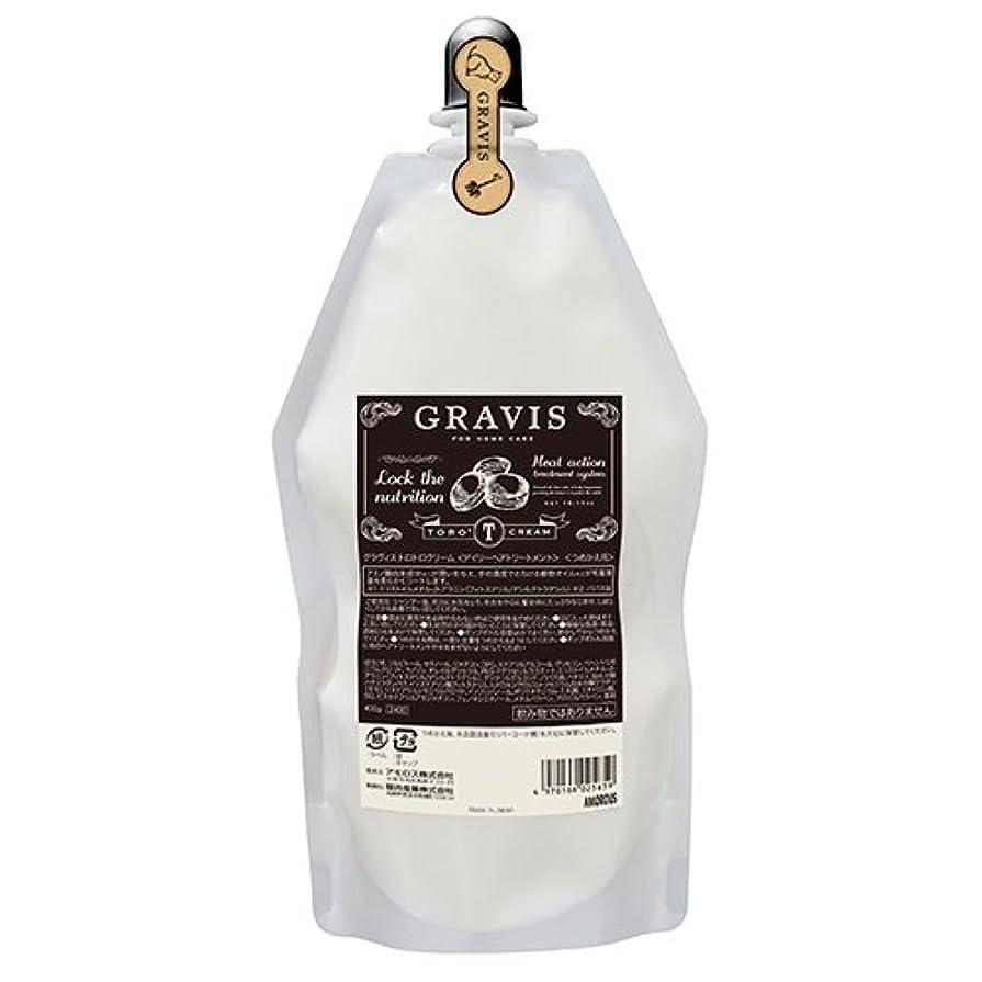 温度ビール有害なアモロス グラヴィス トロトロクリーム 400g レフィル