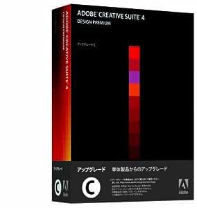 Adobe Creative Suite 4 Design Premium 日本語版 アップグレード版C (FR PS/PHXS/DW/IL/ID/FL) Windows版