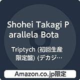 【Amazon.co.jp限定】Triptych (初回生産限定盤) (DVD付) (デカジャケット付)