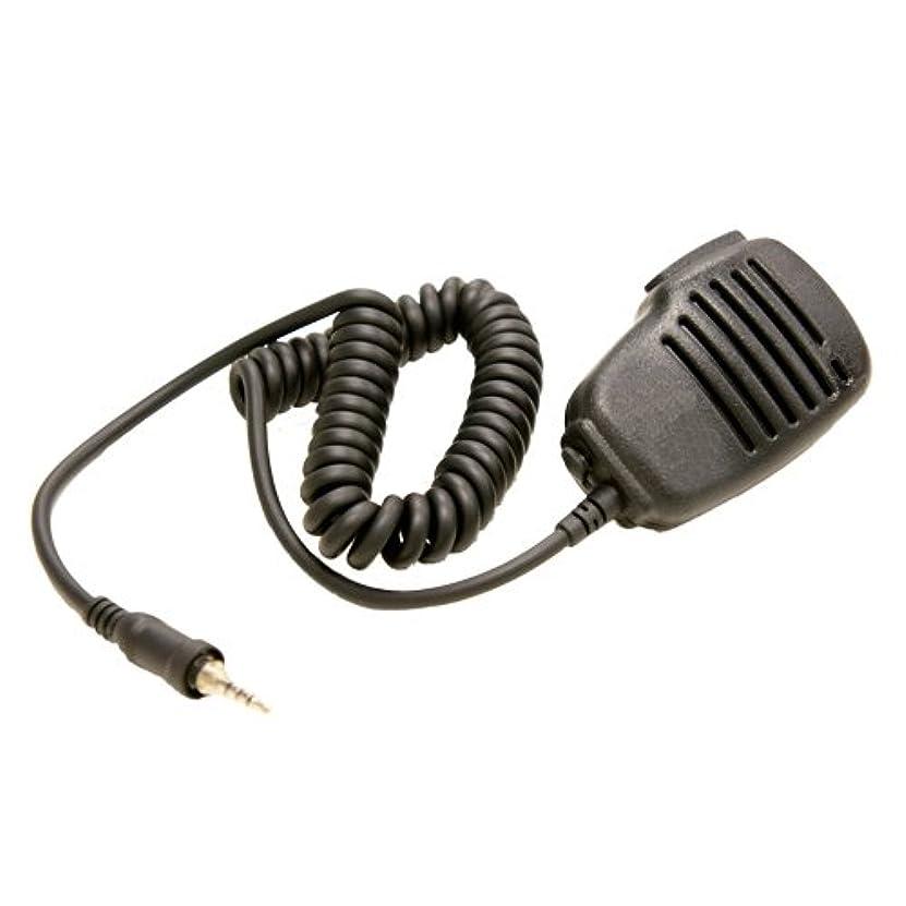 ネスト容量王室ミヨシ MCO TCV-01(トランシーバー)用スピーカーマイク 高音質φ36スピーカー搭載 TCO-SM01