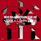 -MUCC 15th Anniversary Year Live-「MUCC vs ムック vs MUCC」不完全盤「密室」 [DVD](在庫あり。)
