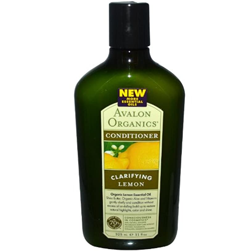 評価する尾平和的Avalon Organics Clarifying Conditioner Lemon - 11 fl oz