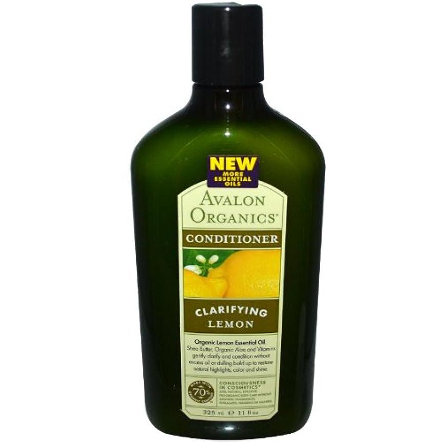 モンスター注意ボトルAvalon Organics Clarifying Conditioner Lemon - 11 fl oz