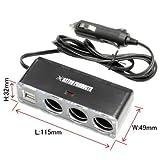 【アストロプロダクツ】AP DC12V 3連拡張ソケット USB付