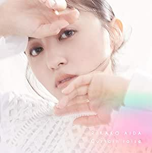 【Amazon.co.jp限定】Curtain raise  初回限定盤B(CD+DVD)(L版ブロマイド付)(Amazonイベント応募用デジタルシリアルコード付)