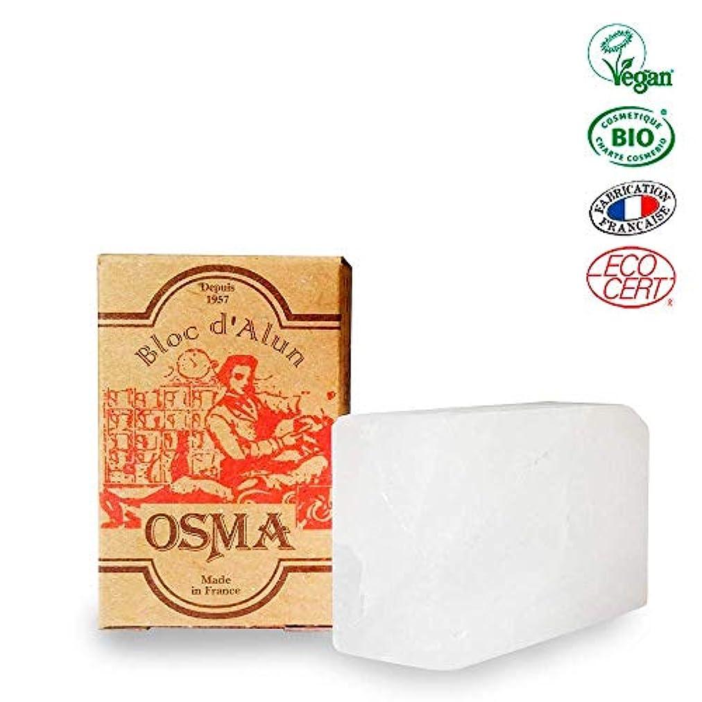 純粋に定説ウミウシOsma Bloc - Alum Block 75g (Soothes Shaving Irritation)