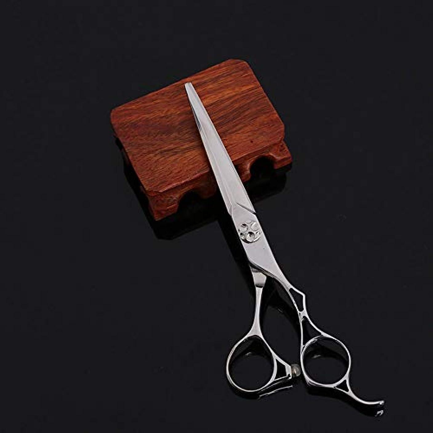 応答大きさ方法論6インチ美容院プロフェッショナルフラットシアー理髪ハイエンド理髪はさみフラットシアー ヘアケア (色 : Silver)