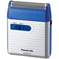 パナソニック メンズシェーバー 1枚刃 青 ES-RS10-A