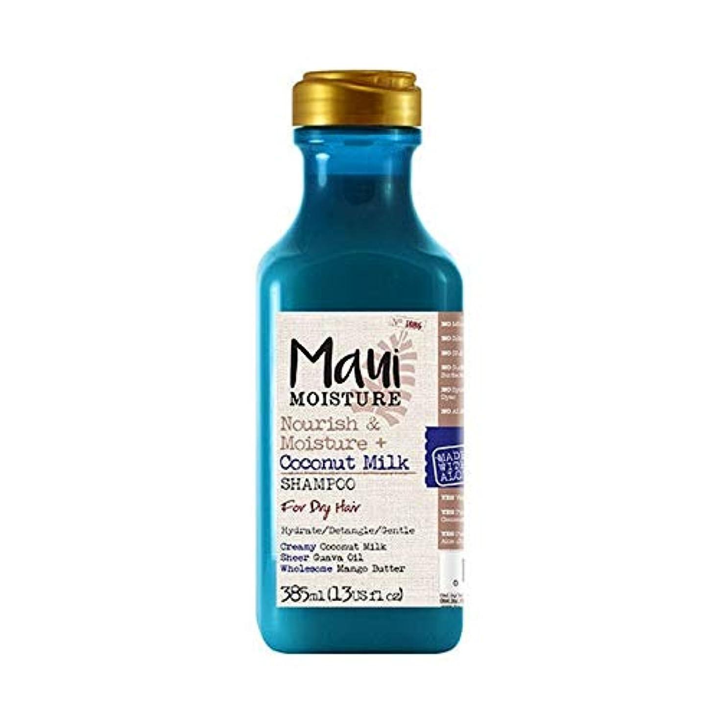 抽象強制的落とし穴[Maui Moisture ] マウイ水分ナリッシュ&水分+ココナッツミルクシャンプー - Maui Moisture Nourish & Moisture + Coconut Milk Shampoo [並行輸入品]
