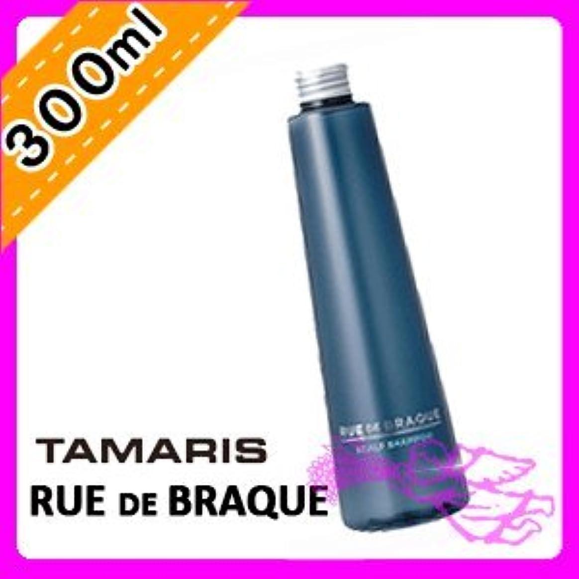 歌う床ありがたいタマリス ルードブラック スキャルプシャンプー 300ml TAMARIS RUE DE BRAQUE